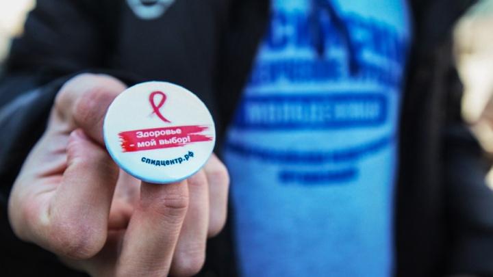 После Дня влюблённых: челябинцы сдадут тест на ВИЧ и увидят коллекцию презервативов