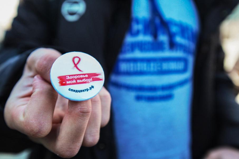 С ВИЧ сегодня живут более 39 тысяч южноуральцев