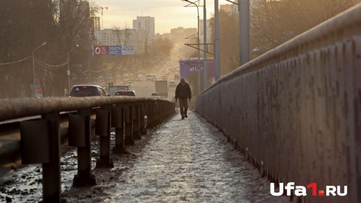 В Минэкологии прокомментировали смог над Уфой