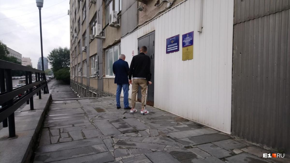 Васильев отворачивался от камеры