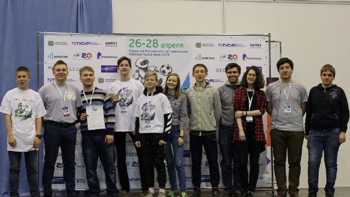 Благотворитель предложил оплатить поездку пермских школьников на чемпионат по робототехнике в Сиднее