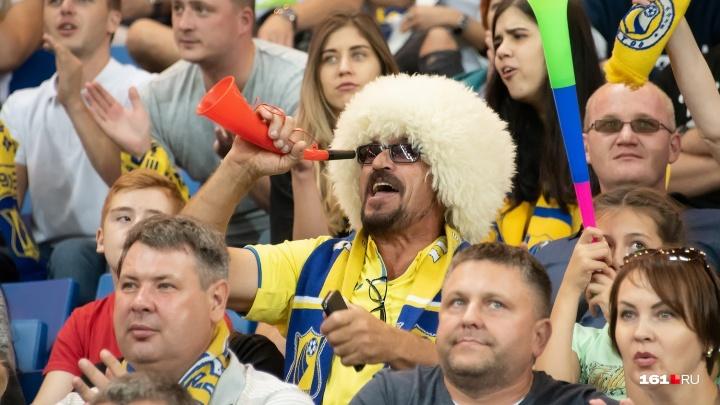 Болельщики «Рубина» смогут бесплатно попасть в гостевой сектор на матче с «Ростовом»