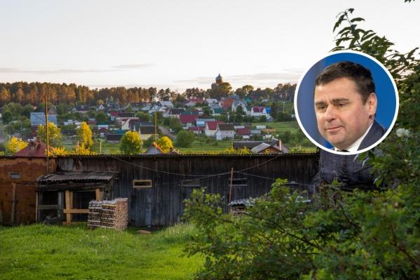 Жителей Данилова перед встречей с губернатором учили правильно говорить