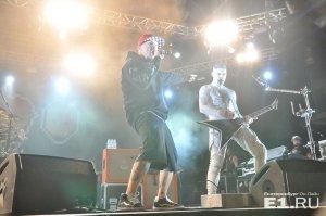В последний раз группа выступала в Екатеринбурге в ноябре 2015-го