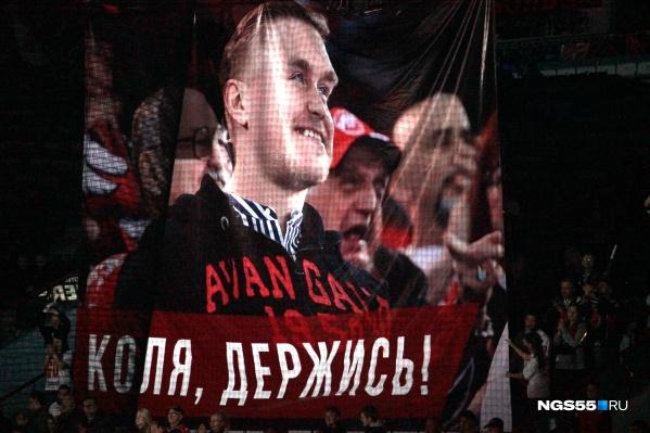 Фанаты поддержали омского нападающего огромным плакатом