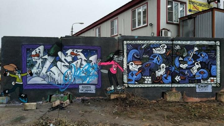 Омичи нарисовали в Москве граффити с героями «Ну, погоди!»