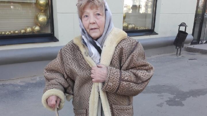 В центре Перми нашли бабушку с провалами в памяти