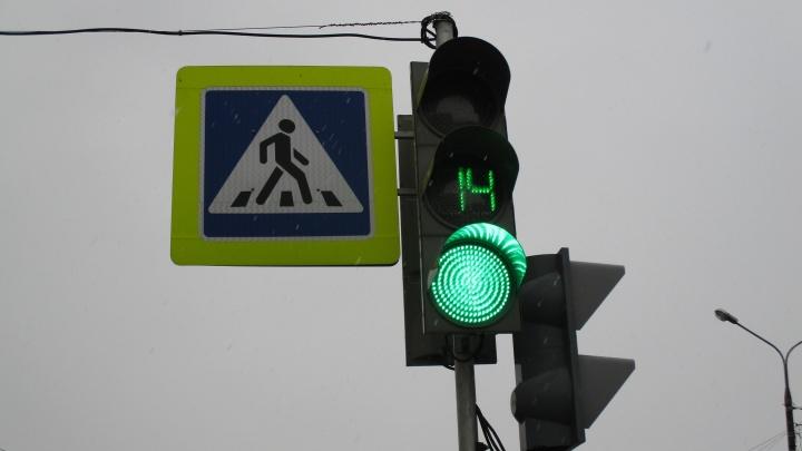 Предложили жители. Мэрия увеличила время выезда из микрорайона «Щербинки-2» на проспект Гагарина