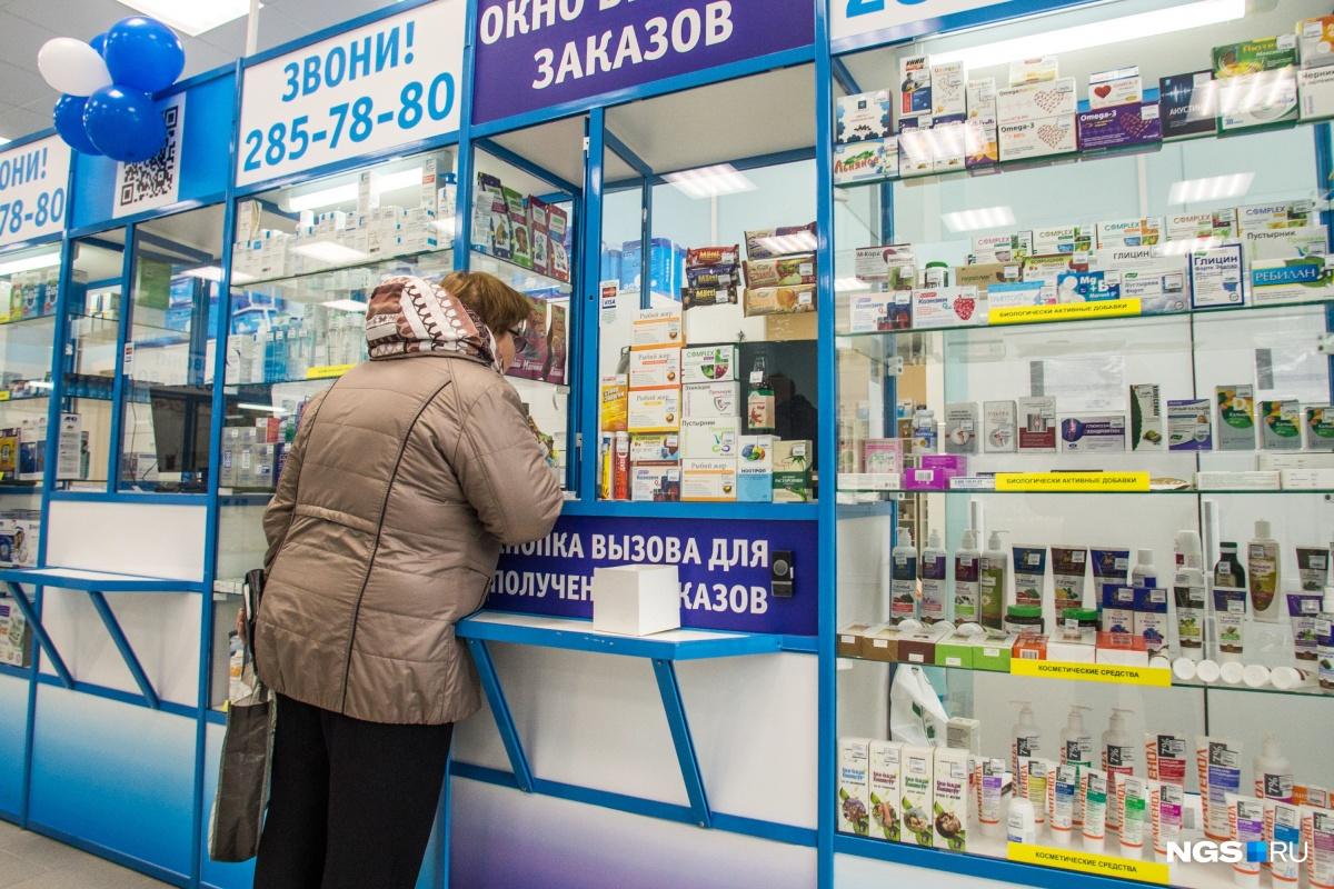 Пациенты перейдут на более дешёвые лекарства