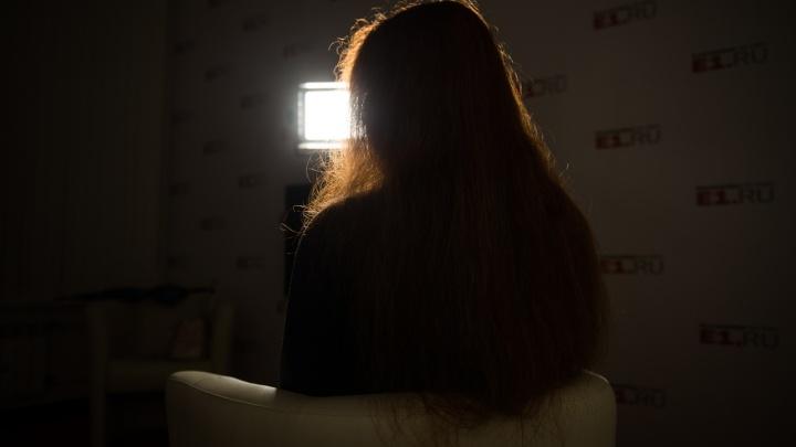«Когда отец узнал, что я пью гормоны, пообещал убить»:история женщины-трансгендера из Екатеринбурга