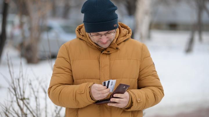 «Дожить до январской зарплаты»: выясняем с екатеринбуржцем, где перехватить денег к Новому году