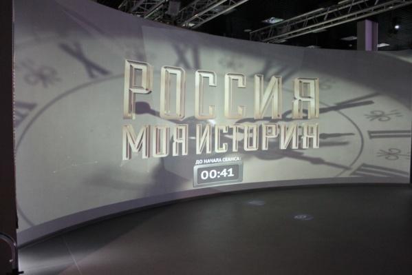 Экспозиция будет работать ежедневно с23ноября по10декабря натерритории парка «Россия— моя история»