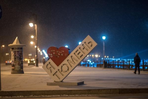 В Тюмень пришла зима, а вместе с ней снег