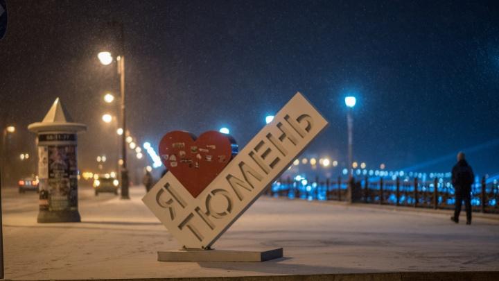 Встречаем зиму: любуемся снежными фотографиями тюменцев и узнаем, что будет с погодой завтра