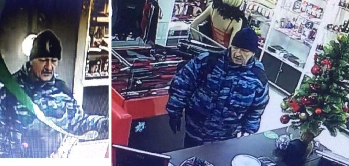 Ходит с ножом и отнимает деньги: в Самаре объявили в розыск пожилого мужчину в камуфляже