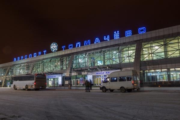Самолёт экстренно вернулся в новосибирский аэропорта Толмачёво из-за болезни пассажира