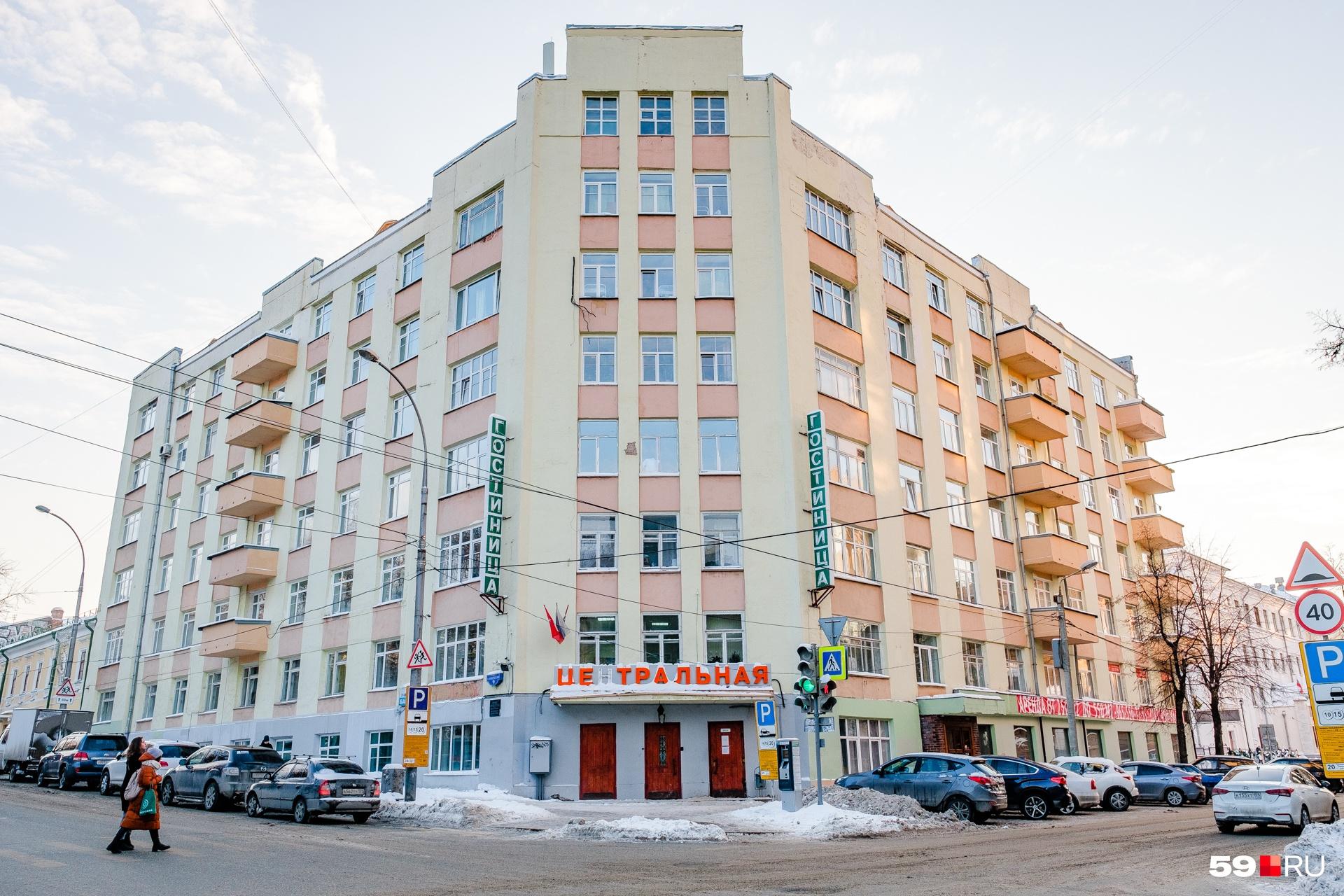 Пермская «семиэтажка» — одно из известных зданий в Перми