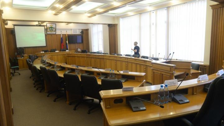 «Хватит кормить троллей»: гордума Екатеринбурга отказалась от самороспуска из-за скандала с забором