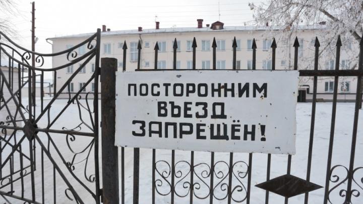 В Челябинске проверили половину интернатов после заявления о насилии над сиротами