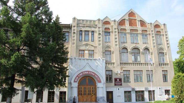 Парк Советского периода, масоны и сказочный лес: прогулка по району возле аграрного университета