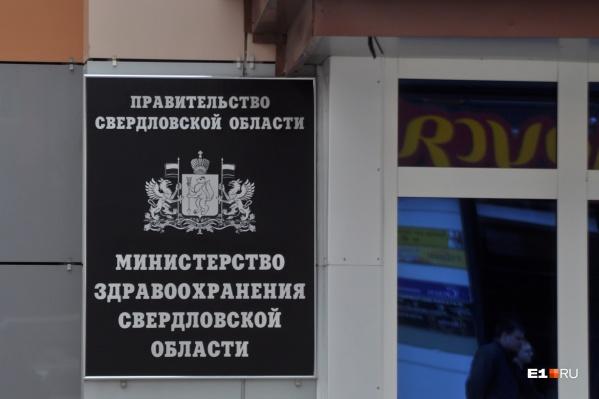 Время новой встречи сотрудников ОДКБ с министром пока не определено
