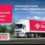 Служба доставки Boxberry помогает выйти на общероссийский рынок и увеличить продажи