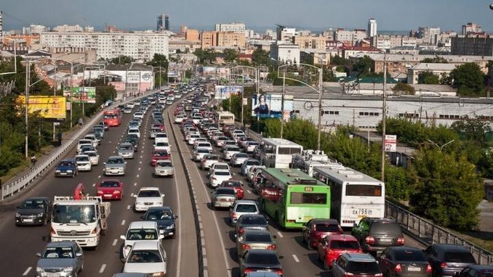 Предприимчивые Красноярцы начали зарабатывать на автомобилистах