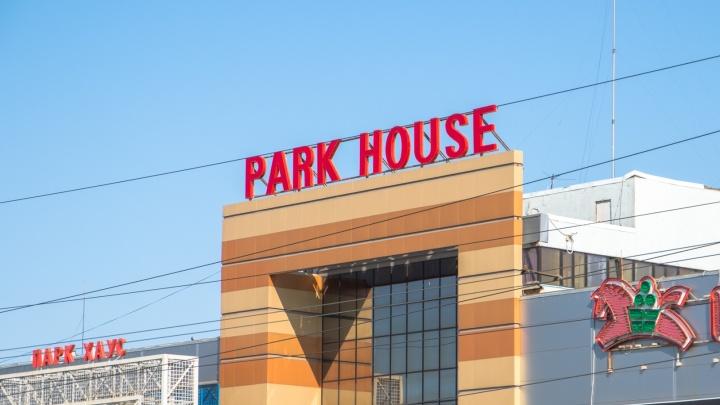 В самарском ТЦ «Парк Хаус» вновь заработает кинотеатр «Синема Парк»