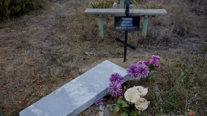 Под Волгоградом молодой охотник за металлом разгромил больше 30 могил