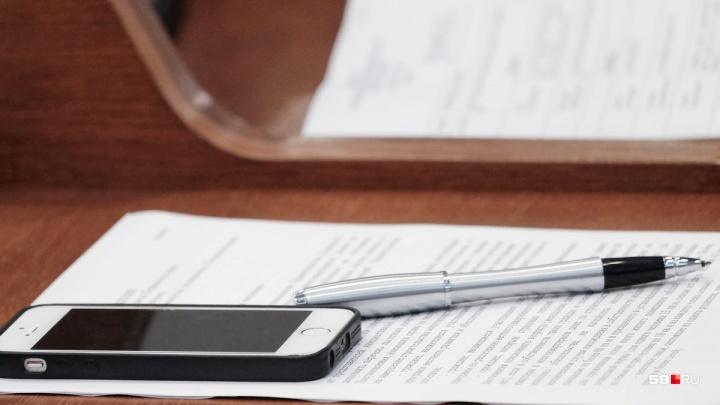 Краевые власти ищут подрядчика для создания интерактивного приложения о предприятиях Прикамья