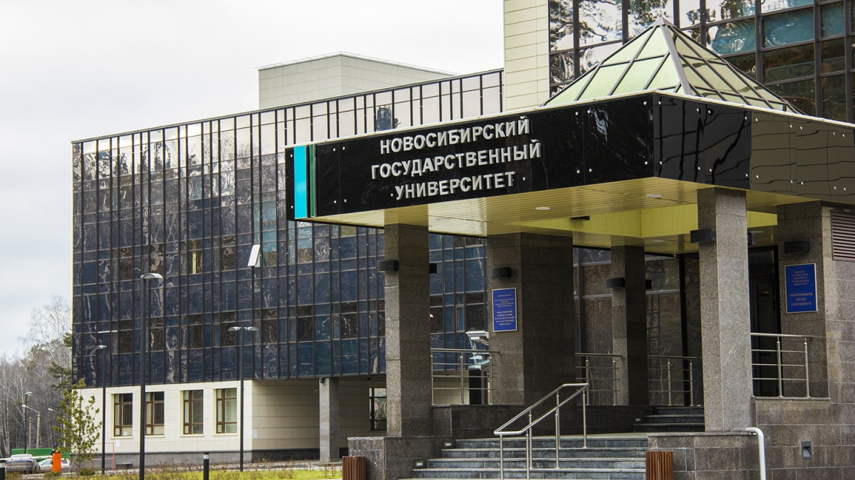 Всего в список вошли 35 российских вузов