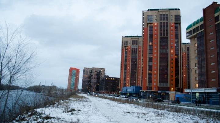 Местом с самым дорогим жильем в Красноярске третий год подряд признан «Южный берег»