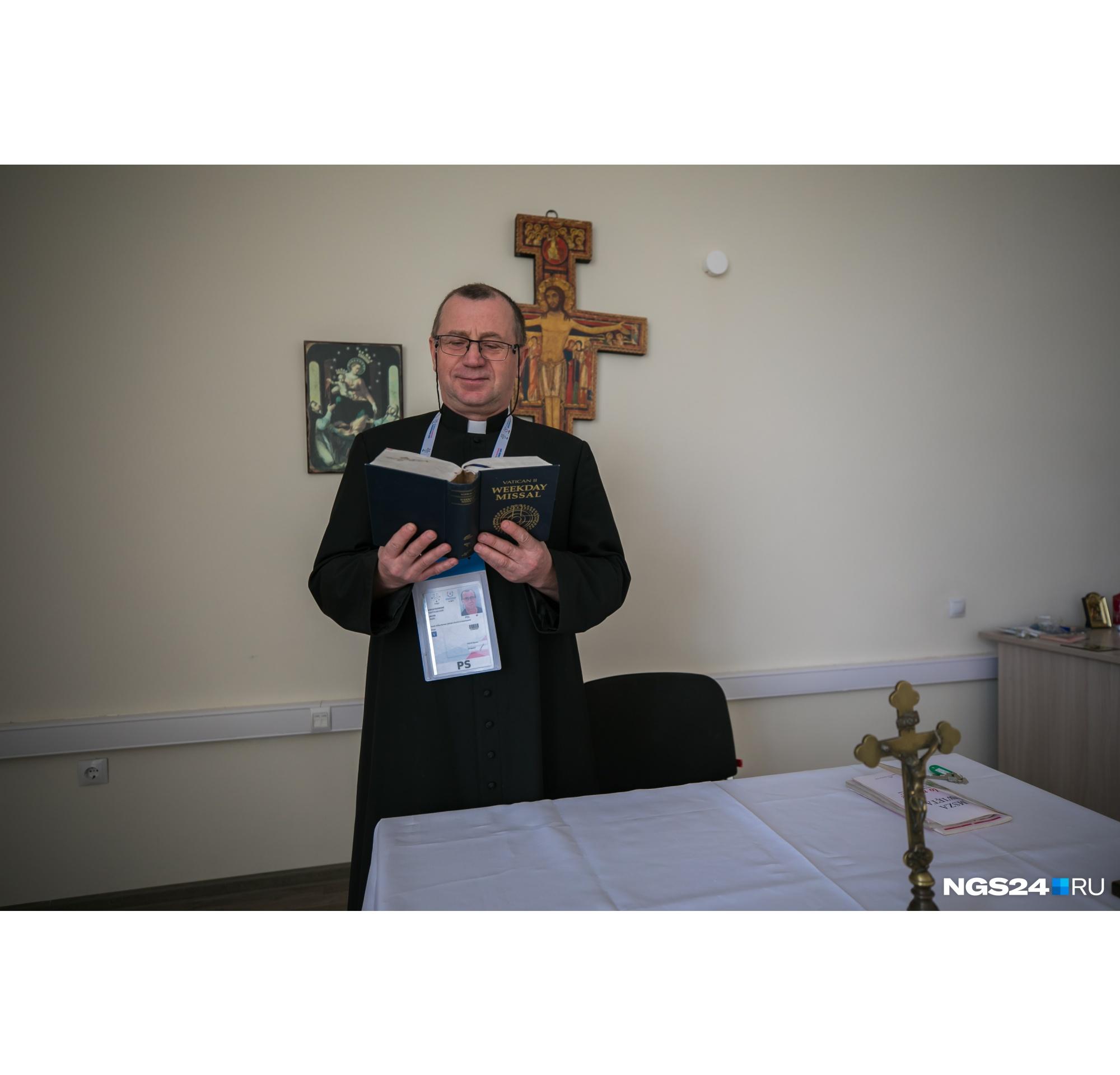 Комната Римской католической церкви