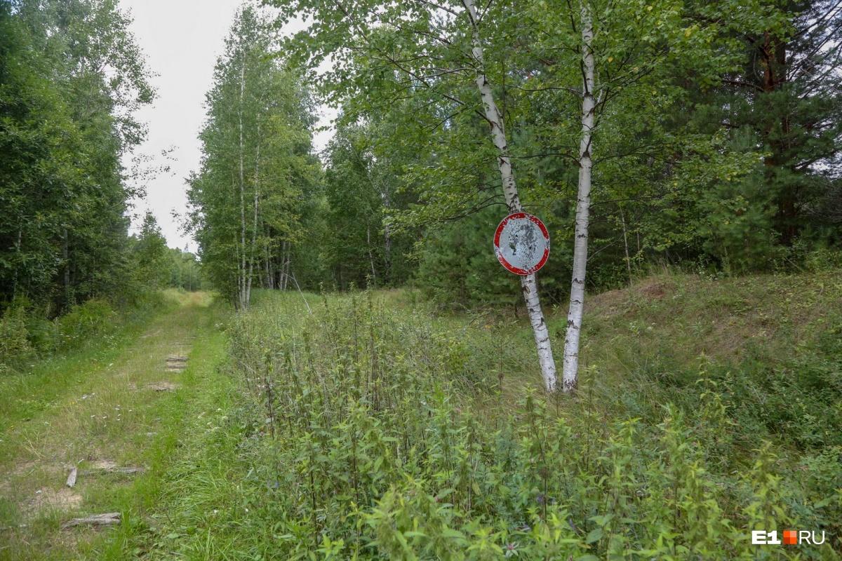 Когда-то здесь была деревня на несколько десятков жителей. И лагерь, где содержалось порядка двух тысяч человек