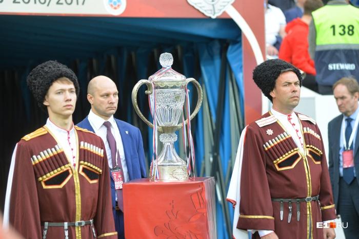В 2017 году «Урал» проиграл в главном матче за Кубок России, но в этом сезоне есть все шансы вновь пробиться в финал