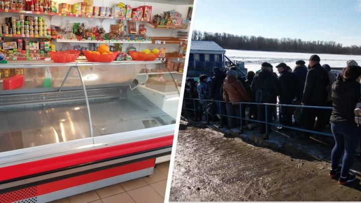 Жители Рождествено оказались отрезаны от жизни из-за проблем с навигацией
