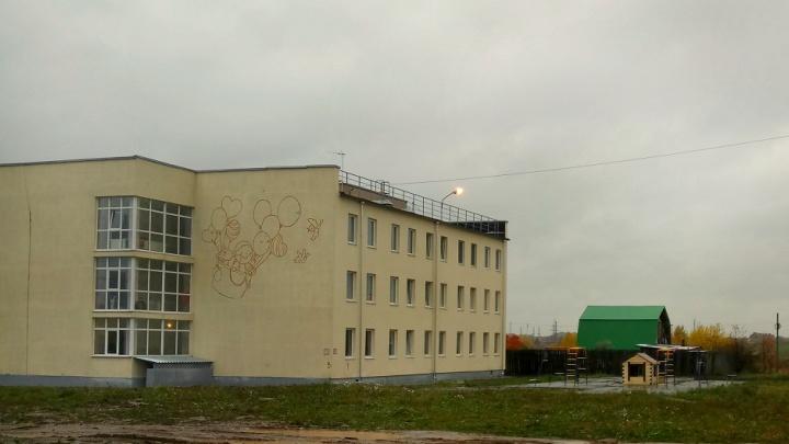 Гидроизоляция стен и восстановление крыш: в Запруде отремонтировали дома для детей-сирот