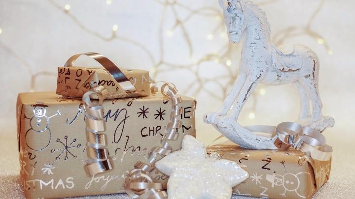 «Уралкалий» приготовил новогодние подарки детям сотрудников