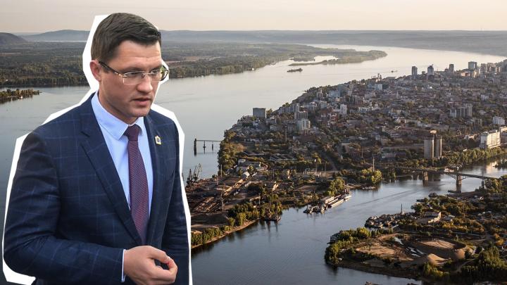 Чудаев рассказал о вариантах преображения стрелки рек Волги и Самары