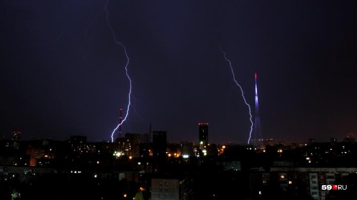 МЧС предупреждает о сильных дождях и грозах в Прикамье