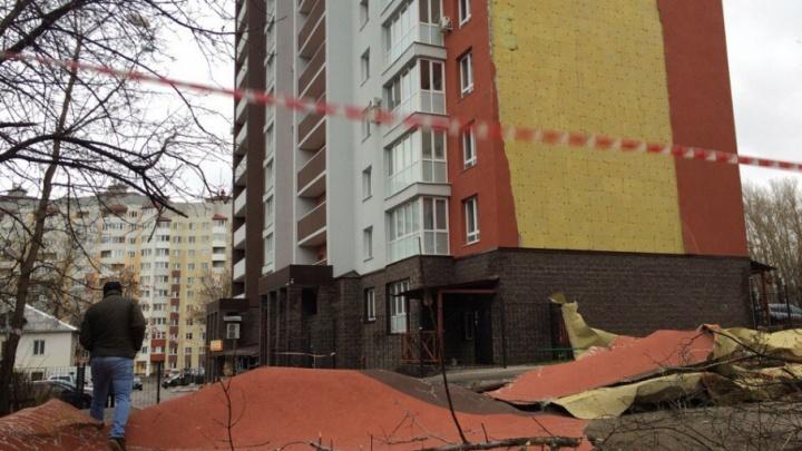 Фасад дома в Уфе обвалился из-за некачественных стройматериалов