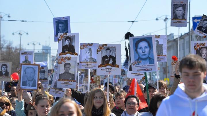 В Екатеринбурге начали собирать фотографии для «Бессмертного полка»