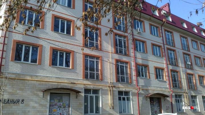 Жильцы дома-призрака в переулке Медном пожаловались в прокуратуру на застройщика