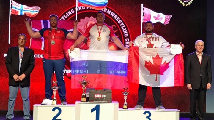 Зауралец Олег Мелентьев выиграл золото на 40-м чемпионате мира по армрестлингу