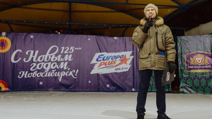 Наконец потеплело: на музыкальном катке в Центральном парке снова появились фигуристы и конькобежцы