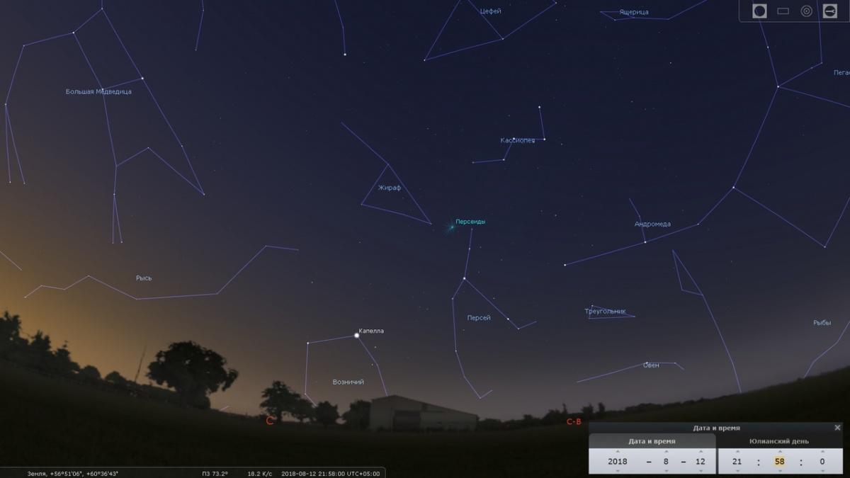 На этой неделе в Екатеринбурге можно будет увидеть солнечное затмение и метеорный поток Персеиды