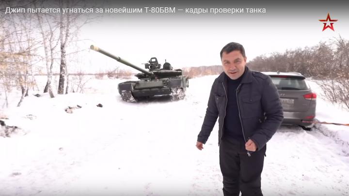 Под Омском устроили экспериментальную гонку между внедорожником и танком Т-80