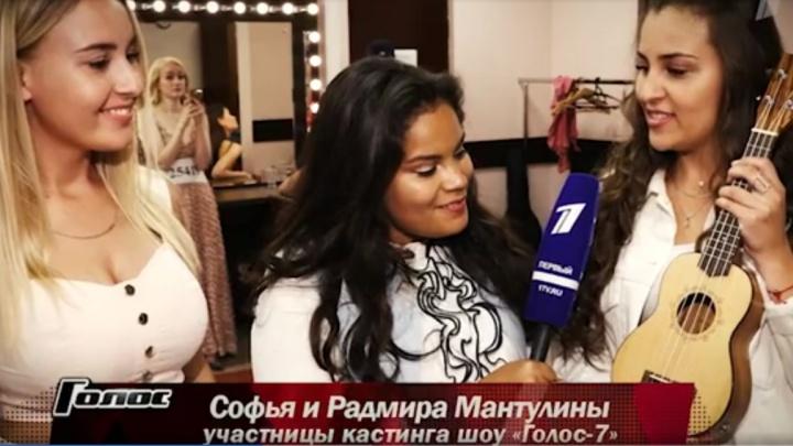 Дуэт сестёр из Красноярска засветился на съёмках шоу «Голос»