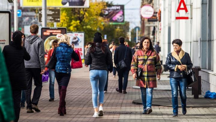 Дно близко: новосибирцы стремительно беднеют — за чертой бедности уже каждый шестой