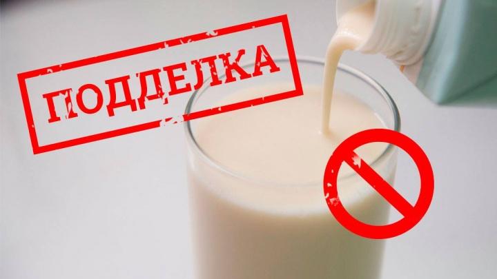 Каждый третий товар — подделка: в Россельхознадзоре рассказали о проблемах с молочной и мясной продукцией